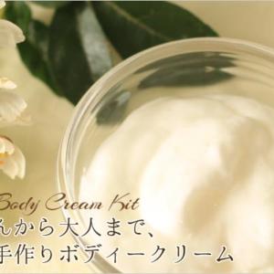 ボディケア・練香