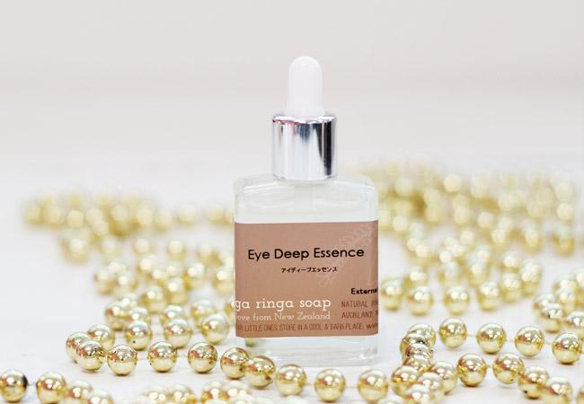Eye Deep Essence(目元美容液)